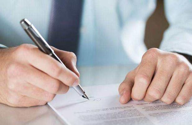 债权债务转让协议